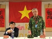 阮志咏上将率团对南苏丹进行工作访问