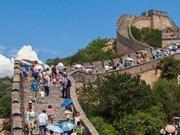 中国文旅部:越南是中国主要客源市场