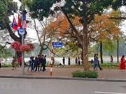 美朝领导人会晤:捷克专家高度评价越南的主办工作