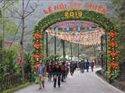 2019年年初永福省西天名胜区接待游客多达25万人次