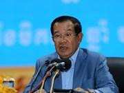柬埔寨进行人口普查