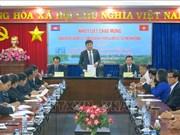 越柬分享展开集中行政服务中心模式的经验