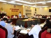 河南省各部门积极配合 为2019年联合国卫塞节做出准备