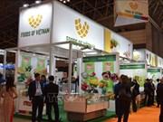 日本国际食品与饮料展:推介越南冷冻农产品的良好机会