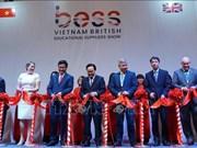 越南国际教育技术装备展览会在胡志明市举行