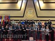 东盟检查《2025年东盟政治安全共同体蓝图》的实施进度