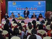 越南企业积极推动性别平等的实现