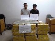 越南破获一起特大毒品运输案并抓获两名犯罪嫌疑人