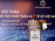 越南着力促进数字经济发展 提升数字经济惠民水平