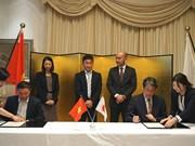日本向越南8个基层项目提供无偿援助