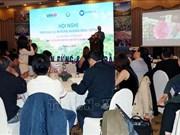 越南森林与平原项目第三期工作将在越南四省份实施