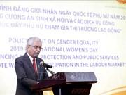 着力改善民生 提高公共服务水平 鼓励妇女积极参与劳务市场