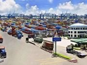 胡志明市通过并购吸引近60亿美元的外国直接投资资金