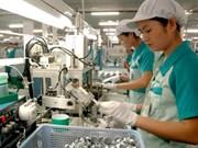 越南辅助工业发展前景广阔