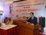 《胡志明生平事迹》一书孟加拉语版首发