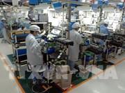 2月份越南全国注册资本猛增
