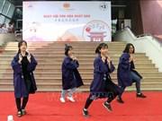日本文化节在岘港市举行