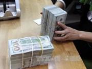 3月11日越盾兑美元中心汇率上涨4越盾