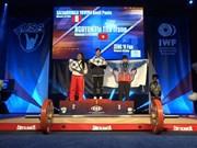 2019年世界青年举重锦标赛:越南运动员夺4金