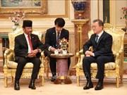 韩国与文莱加强双边合作
