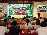 提高越南咖啡价值 促进特产咖啡发展