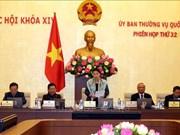 越南第十四届国会常委会第32次会议今日开幕