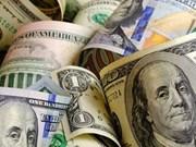 3月12日越盾兑美元中心汇率下降1越盾
