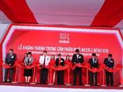 雀巢越南集团扩大在越南北部的投资范围
