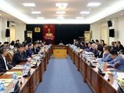 越南公安部长会见美国东盟商务理事会主席