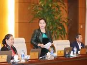 越南第十四届国会常委会第32次会议圆满闭幕