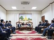 老挝领导对越南信息传媒部和老挝各部门合作的有效性给予高度评价
