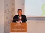 最高审计机关亚洲组织和欧洲国家最高审计机关举行第三届联合会议