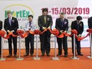 2019越南国际果蔬及花卉园艺展览会开幕