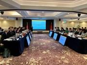 越南与新加坡促进创新技术领域的合作