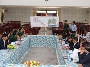 越南将安江省庆平口岸升级为国际口岸