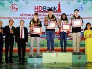 2019年HDBank国际象棋比赛落幕 中国棋手王皓夺冠