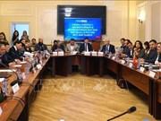 越南与俄罗斯加强中小型企业之间的合作