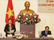 越南国会常委会与祖国阵线中央委员会主席团2019年度联席会议在河内召开