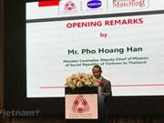 越南与泰国企业分享在越南运营经验