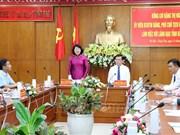 国家副主席邓氏玉盛来到巴地头顿省调研