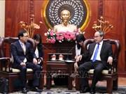 胡志明市市委书记会见韩国三星集团执行总裁