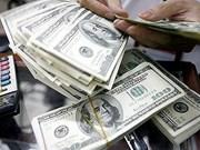 3月15日越盾兑美元中心汇率上涨5越盾
