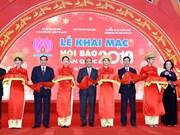 政府总理阮春福:报刊展使越南新闻传播活动更加丰富