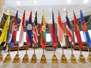 第七次东盟与加拿大联合合作委员会会议在印尼召开