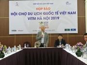 越南出境旅游:机遇与挑战