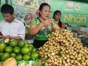 山罗省力争实现2019年农产品出口额达1.5亿美元