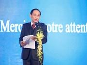 法语色彩——促进法语在越南发展