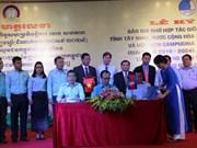 越南西宁省与柬埔寨边境省加强青年交流与合作