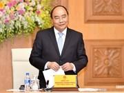 政府总理指导有关部门完成三项法案起草工作