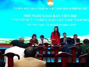 """河内市为""""越南海洋与岛屿""""基金会筹集的善款达300多亿越盾"""